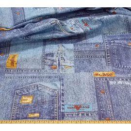 "Ткань хлопок ""джинс"", ширина 150 см"