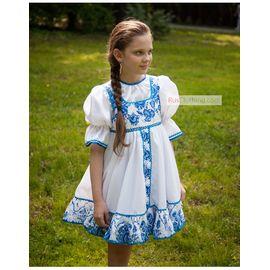 Русский народный костюм для танцев Гжелка