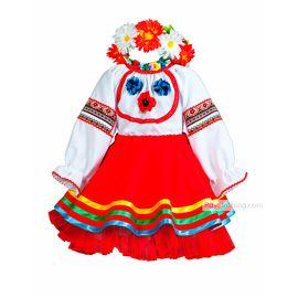 Украинский народный костюм Лес