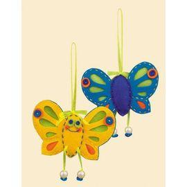 """Набор для вышивания Риолис АС-1407 """"Солнечная бабочка"""""""