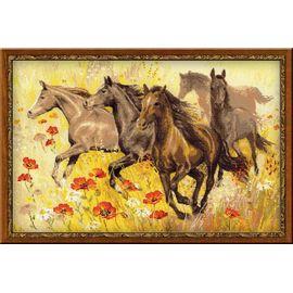 """Набор для вышивания Риолис 1064 """"Табун лошадей"""""""