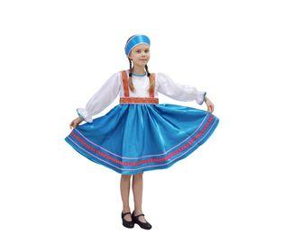 Костюм для народного танца Сияна синий