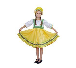 Костюм для народного танца Сияна желтый